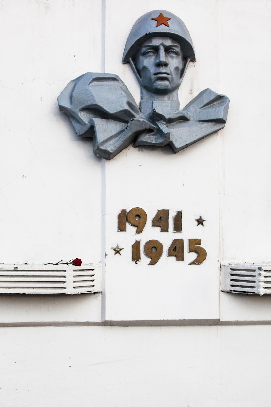 IIWW 1941-1945